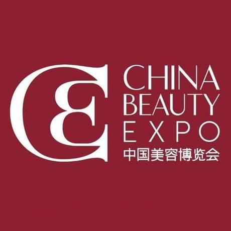 2020中国美容博览会.jpg